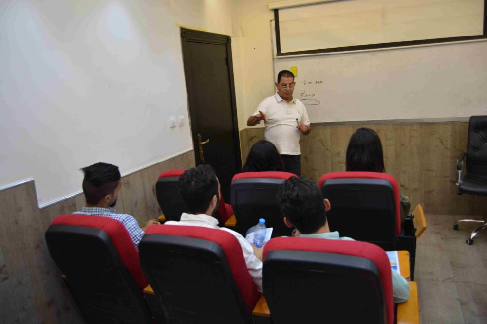 Amadeus Ticketing System - Training Course | Pioneers Academy